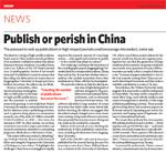 Publish or perish in China