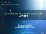 Presentación del Dr. YoonChung